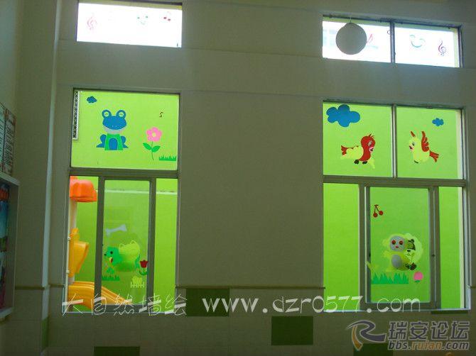 幼儿园墙绘和剪纸贴